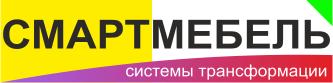 www.смартмебель.рф. Перейти на главную